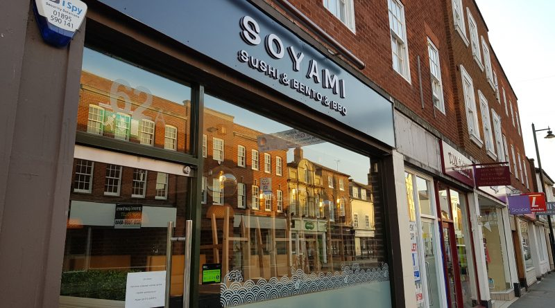Sushi, Bento or BBQ have your choice at Soyami